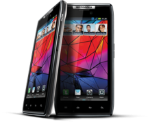 "View the ""WIN a Motorola RAZR"" coupon page"