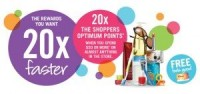"View the ""Shoppers Drug Mart 20x Optimum Points Event June 16, 2012"" coupon page"