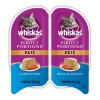 "Consultez la page de réduction ""FREE Whiskas® Perfect Portions®"""