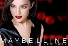 """View the """"FREE Maybelline Sample Packs Opportunity!"""" coupon page"""