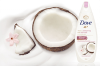 "Voir le ""FREE Dove Body Wash !!!"" page de coupon"