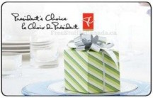"View the ""FREE $25.00 President's Choice Gift Card!!!"" coupon page"