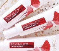 "View the ""*NEW* FREE L'ORÉAL Revitalift Cica Cream"" coupon page"